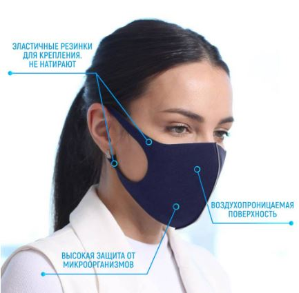 купить компания медицинской маски